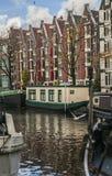 Ett vattenhus, Amsterdam Fotografering för Bildbyråer