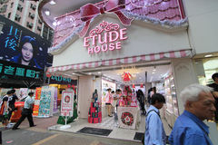 Etude house shop in hong kong Royalty Free Stock Image