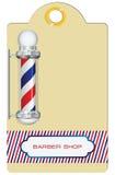 Etykietka fryzjera męskiego sklep royalty ilustracja