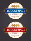 Etykietka projekta szablonu wektor Fotografia Stock