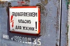 Etykietka woltaż który pokazuje ślada jego starość z upływem czasu, Obraz Royalty Free