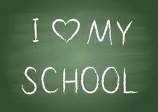 Eu amo minha escola Imagem de Stock Royalty Free