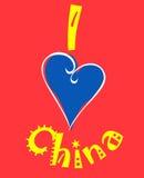 Eu amo o logotipo de China ilustração do vetor
