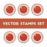 Eu amo os selos do vetor de China ajustados ilustração royalty free