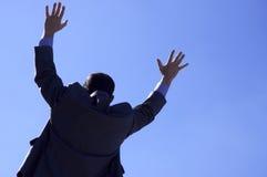 Eu dou acima! Fotografia de Stock Royalty Free