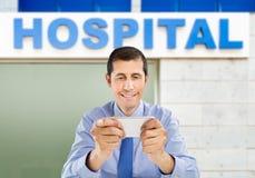 Eu preciso um hospital imagens de stock royalty free