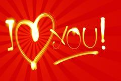 Eu te amo! Fotos de Stock Royalty Free