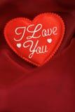 Eu te amo! Fotografia de Stock