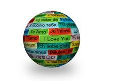 Eu te amo esfera 3d imagem de stock
