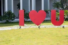 Eu te amo letras Imagens de Stock