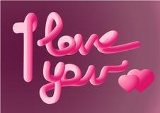 Eu te amo rotulação bonita, texto com 2 corações cor-de-rosa Gráficos de vetor ilustração stock