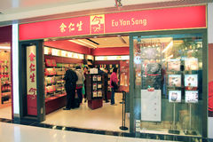 Eu Yan Sang shop in hong kong Stock Photos