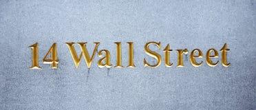 EUA, New York, Wallstreet, troca conservada em estoque imagens de stock royalty free
