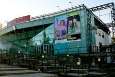 Eugene Ionescu National Theatre, Chisinau, Moldau stockbilder