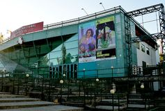 Eugene Ionescu teatr narodowy, Chisinau, Moldova obrazy stock