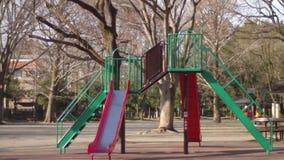 Euipment do jogo no parque no Tóquio vídeos de arquivo