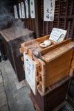 Eulalia sprig and Japanese rice balls Royalty Free Stock Image