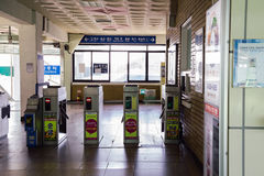 Eungbong Station subway gate in Korea Royalty Free Stock Photos