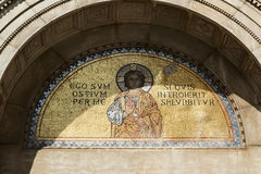 Euphrasian basilica, mosaic icon. Porec, Istria, Croatia Royalty Free Stock Photos
