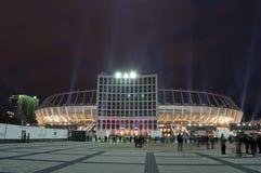 EURO 2012 Royalty Free Stock Photo