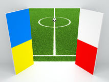 Euro 2012. Open doors on stadium with a ball. An illustration to the European championship on football 2012 Stock Photography