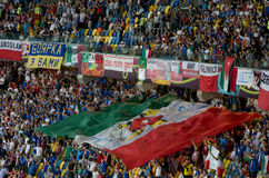 Euro 2012 final in kiev, Ukraine Royalty Free Stock Photo