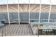 EURO 2012: Het Stadion van Olympisky in Kiev, de Oekraïne Stock Foto's
