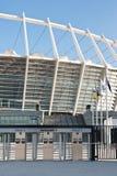 EURO 2012: Het Stadion van Olympisky in Kiev, de Oekraïne Royalty-vrije Stock Afbeeldingen
