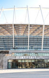 EURO 2012: Olympisky Stadium in Kiev, Ukraine  Royalty Free Stock Images