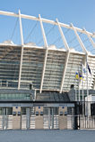 EURO 2012: Olympisky Stadium in Kiev, Ukraine Royalty Free Stock Images