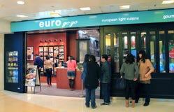 Euro gogo restaurant in hong kong. Euro gogo restaurant located in Hau Tak Shopping Centre, Tseung Kwan O, Hong Kong. euro go go is a European Light Cuisine. It Stock Images