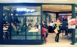 Euro gogo restaurant in hong kong. Euro gogo restaurant, located in Metroplaza, Hong Kong. euro gogo is a western food restaurant in Hong Kong Stock Photography