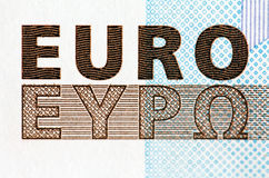 Euro (macro) Royalty Free Stock Photo