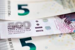 Euro- und russisches Geld Stockfotos
