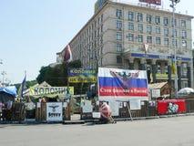 Euromaidan, за 3 дня до столкновений с правительством Стоковое фото RF