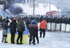 Euromaidan Stock Photography