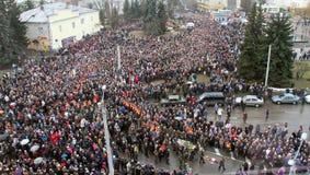 Euromaidan fotos de archivo libres de regalías