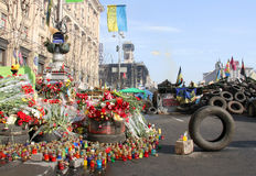 Euromaidan foto de archivo libre de regalías