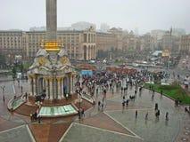 Euromaidan en Ucrania imagen de archivo libre de regalías