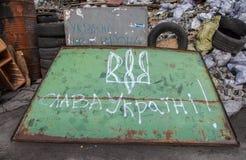 Euromaidan, Kyiv после протеста стоковая фотография