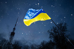 Euromaidan på natten Royaltyfri Bild