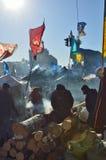 Euromaidan Stock Photos