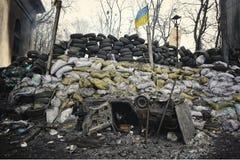 Euromaidan. Revolution of Freedom. Stock Image