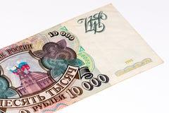 Europäische currancy Banknote Lizenzfreies Stockbild