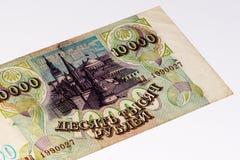 Europäische currancy Banknote Stockbilder