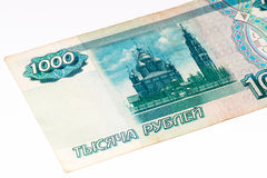 Europäische currancy Banknote Lizenzfreie Stockbilder