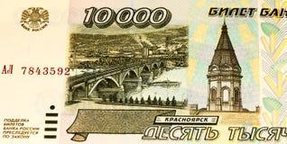 Europäische currancy Banknote Stockfotografie