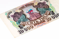 Europäische currancy Banknote Lizenzfreie Stockfotografie