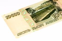 Europäische currancy Banknote Stockfotos