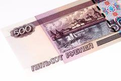 Europäische currancy Banknote Stockbild